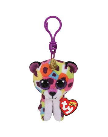 Ty beanie boo's clip giselle leopard